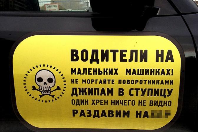Узаконить переделки автомобилей можно будет через госуслуги